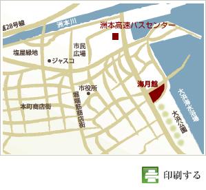 バスで向かう海月館洲本高速バスセンター