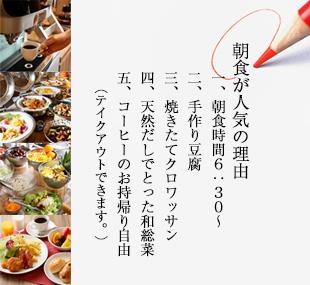 岡山の旅をサポートします