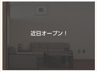 広めの洋室のお部屋