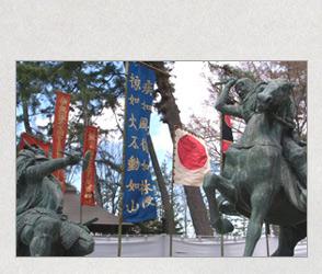 川中島古戦場(八幡原史跡公園)