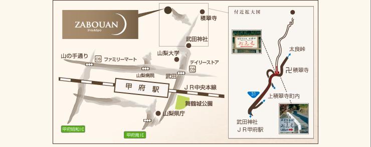 甲府駅からのアクセス